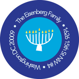 Hanukkah Mosaic Address Label