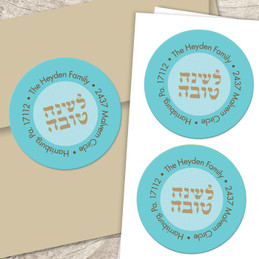 Joyful shofar label