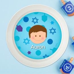 Hanukkah Joy for Boys Kids Bowl