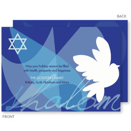 Wishful Dove Hanukkah Greetings