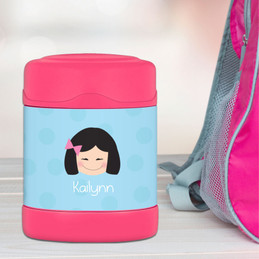 light blue just like me personalized thermos food jar for kids
