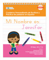Spanish Personalized Writing Book for African American Girls