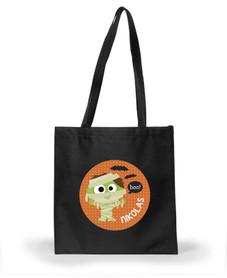 Scary Mummy halloween goody bags SP9