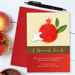 Jewish New Year Greeting Cards | Pomegranate & Dove