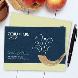 Personalized Jewish New Year Cards | Shofar In Blue