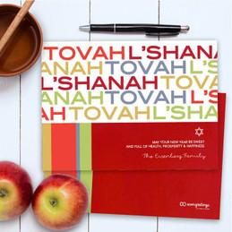 Jewish Holiday Greeting Cards | L'Shana Tovah Wording