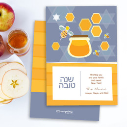Sweet Honey Bees Jewish New Year Card
