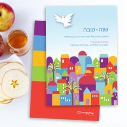 Rosh Hashanah Cards | Jerusalem In Color