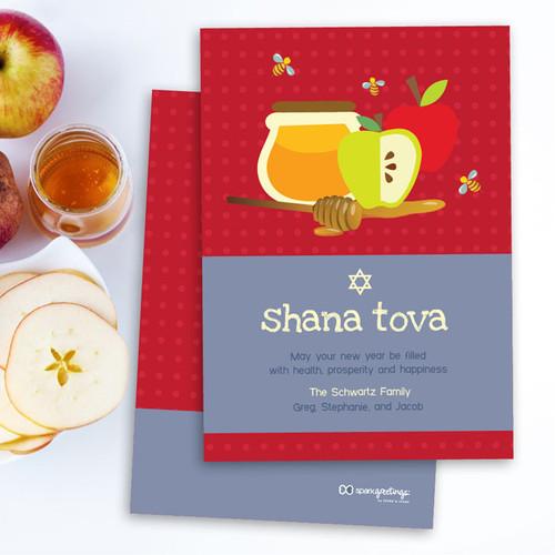 Cute Honey & Bees Jewish New Year Card