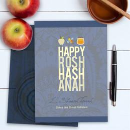 Jewish Rosh Hashanah Cards | Happy Rosh Hashanah