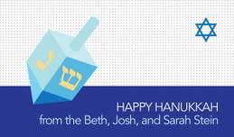 Happy Hanukkah From Our Family Hanukkah Calling Card