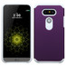 Asmyna Astronoot Protector Cover for Lg G5 - Purple / White