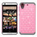 Asmyna FullStar Protector Cover for Htc Desire 626 - Pearl Pink / Gray