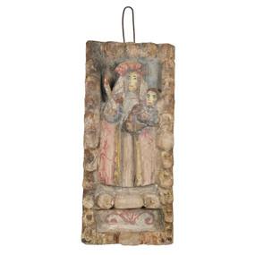 """Madonna And Child Peru Retablo Folk Art Painting Handcarved Wood Altarpiece   9.5H"""" x 4.5""""W  (4346)"""