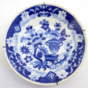 Antique 1820s Hilditch and Sons Willow pattern porcelain bowl.