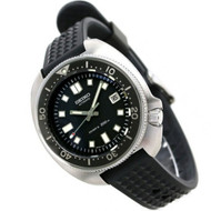 SLA033 Seiko Prospex Watch