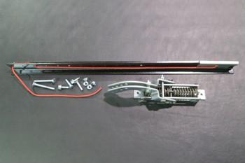 Drawbar Kit Overhead Door Parts Online