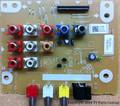 Magnavox A04A0MJC-001 Signal Board