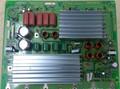 Pioneer AWV2399 G7 Drive ASSY
