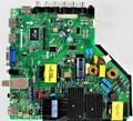 Upstar B15083011 Main Board/Power Supply for P50EA8