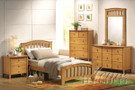 ac08940 - San Marino Maple or White Solid Wood Platform Bed