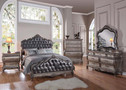 AC20540Q - Chantelle Antique Platinum & Silver Gray Solid Wood / Bonded Leather Adult Bed