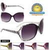 Animal Print Wholesale Sunglasses - Style # 22613