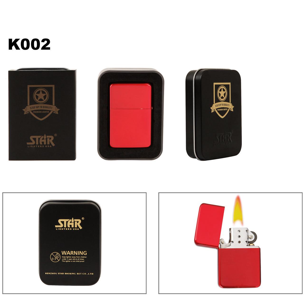 Metallic Red Lighter K002 & Lighter Tin