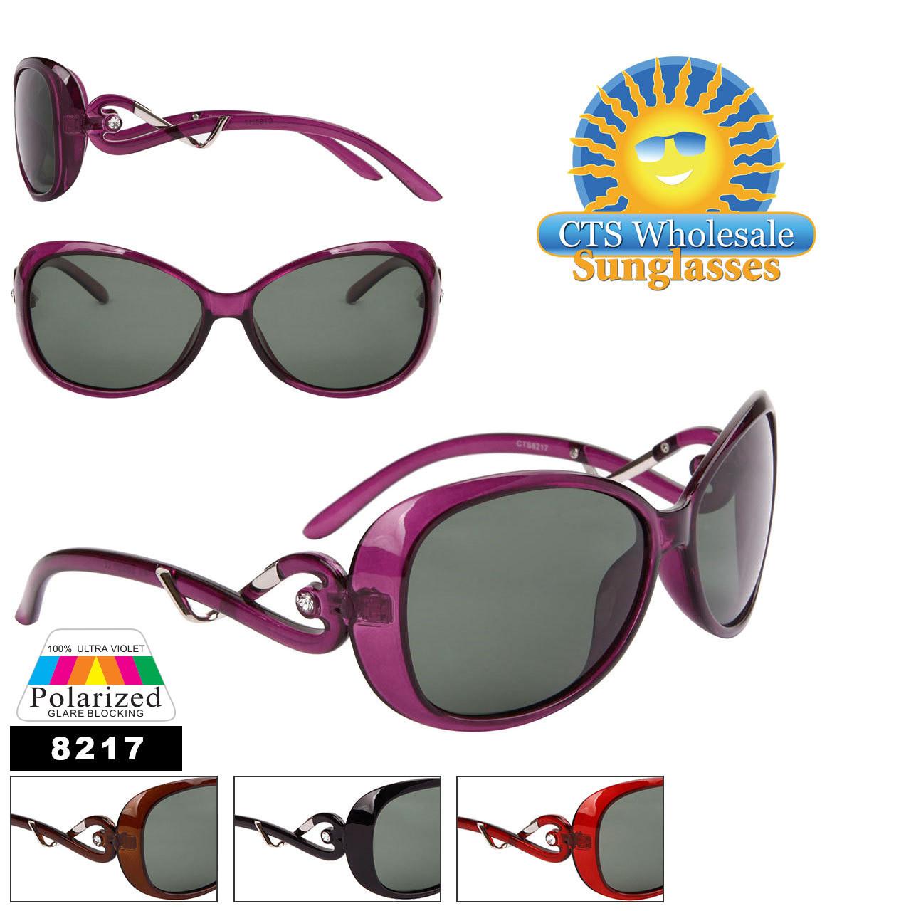 Women's Polarized Sunglasses Wholesale 8217