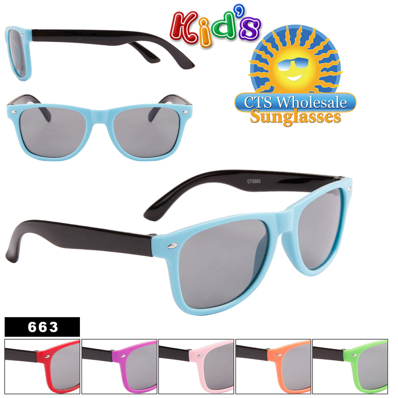 Wholesale Kid's California Classics - Style #663 (Assorted Colors) (12 pcs.)