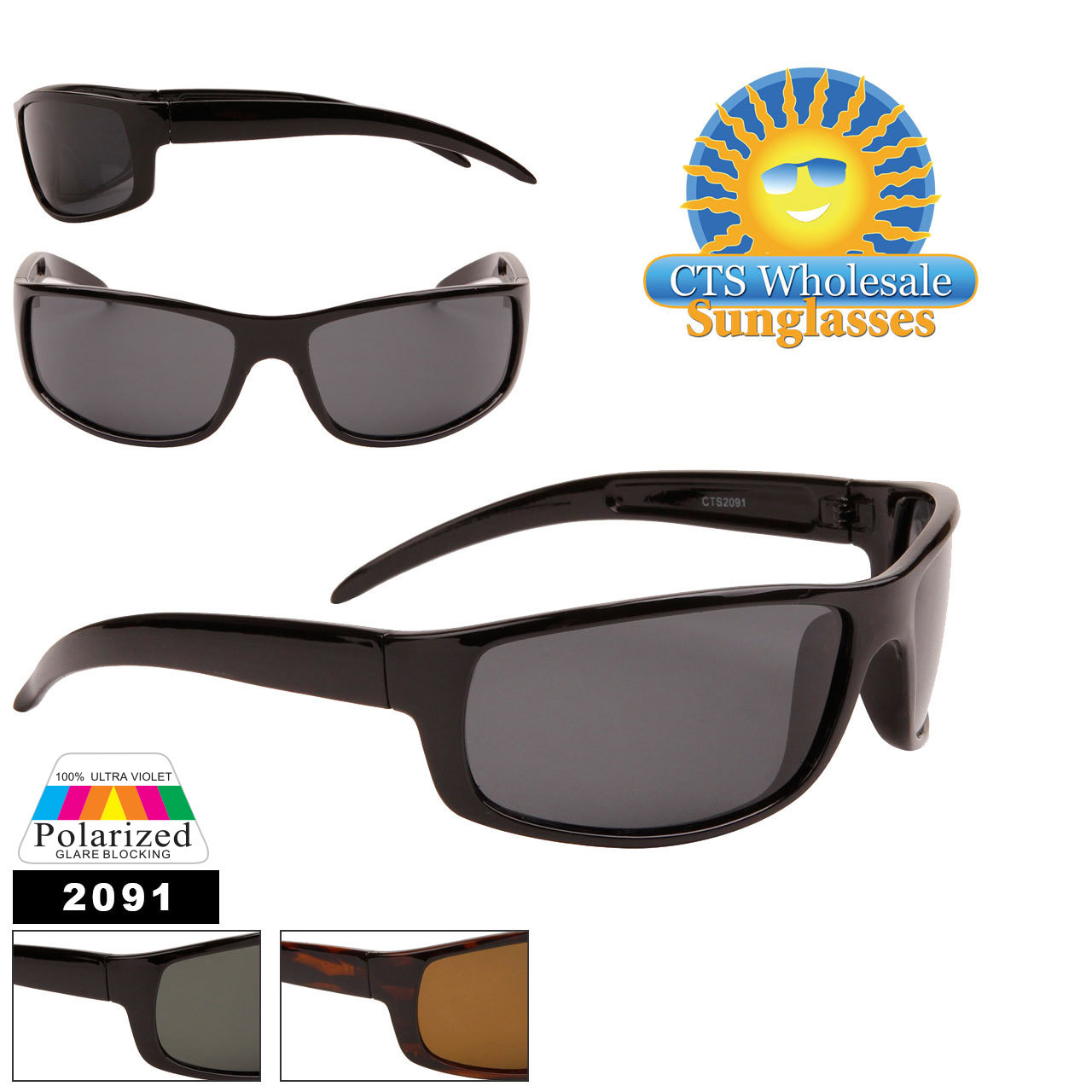 Bulk Polarized Sports Sunglasses - Style #2091