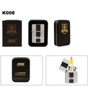 Brass Lighter ~ Lighter Fluid NOT Included K008 (1 pc.) Star® Lighter