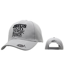 "Baseball Hat ""Jesus God-er Done"""