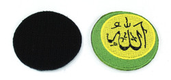 Infinity Haqqislam Patch