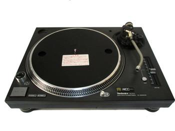 Technics SL-1200 MK3D Factory Refurbished (B Condition)