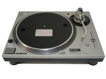 Technics SL-1200 MK3D Factory Refurbished (B Condition) Silver
