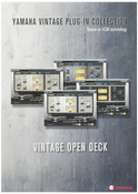 Steinberg 502015072 Vintage Open Deck Analog Tape Software Plug-in (VST3/VST2.4/AU)