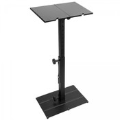On-Stage Stands KS6150 Midi/Synth Utility Stand