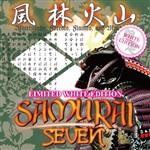 Stokyo Dj $Hin - Samurai Seven (White) (7-Inch Record Battle Breaks)