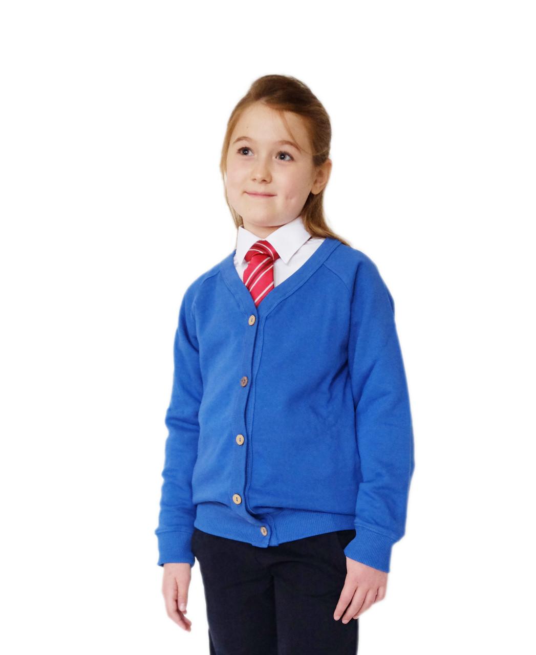 Organic Cotton School Cardigan - Royal Blue