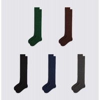 Organic School Uniform - Unisex Knee High Socks