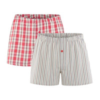 Mens Boxers Cayenne (Twin Pack) - Living Crafts