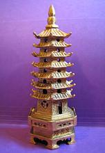 Brass Pagoda