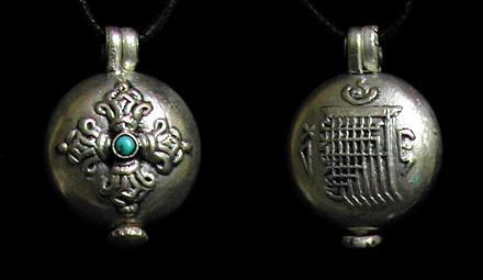 Klachakra Protection Amulet