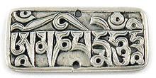 Tibetan Door Mantra