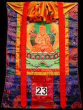 Tsongkhapa Thangka