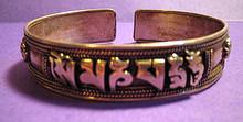 Om Mani Protective Mantra Bracelet #2