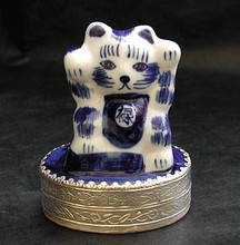 Lucky Cat Special Wish Box