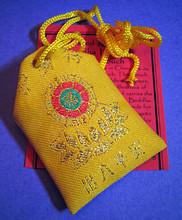 Medicine Buddha Healing Talisman Pouch