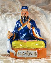 Won Tai Sin at Feng Shui Emporium